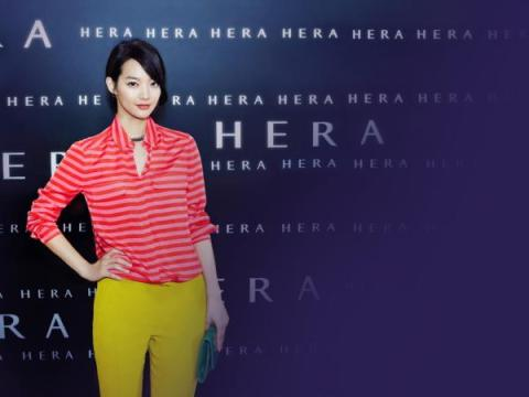 Hera Online PR
