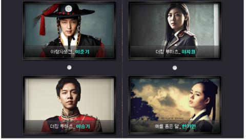 Lee Seung Gi, Lee Jun ki, Shin Min Ah and Ha Ji won are ...